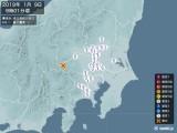 2019年01月09日09時01分頃発生した地震