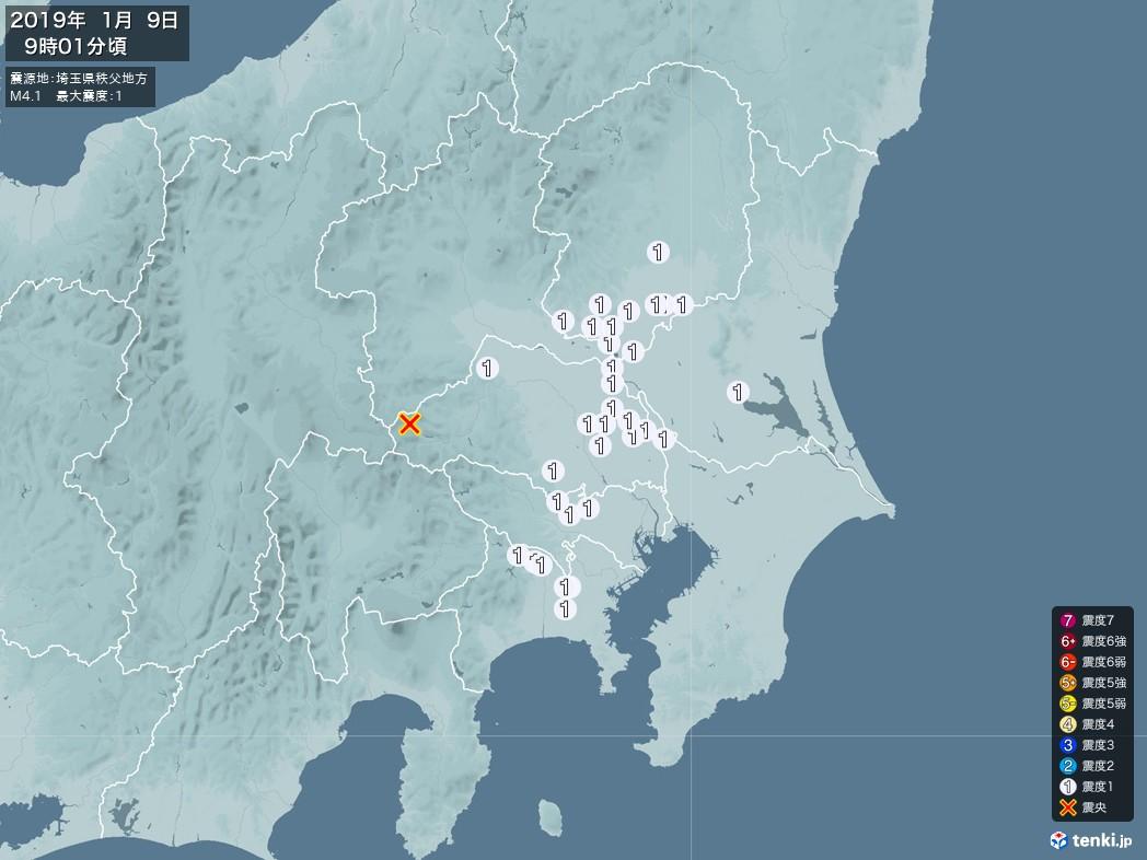地震情報 2019年01月09日 09時01分頃発生 最大震度:1 震源地:埼玉県秩父地方(拡大画像)
