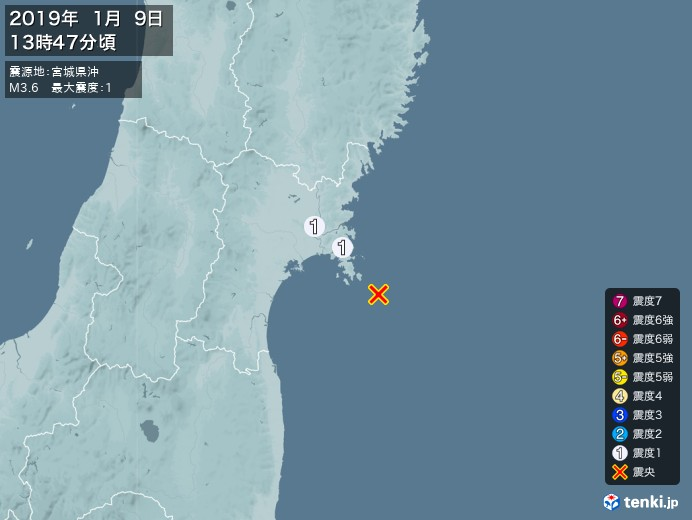 地震情報(2019年01月09日13時47分発生)
