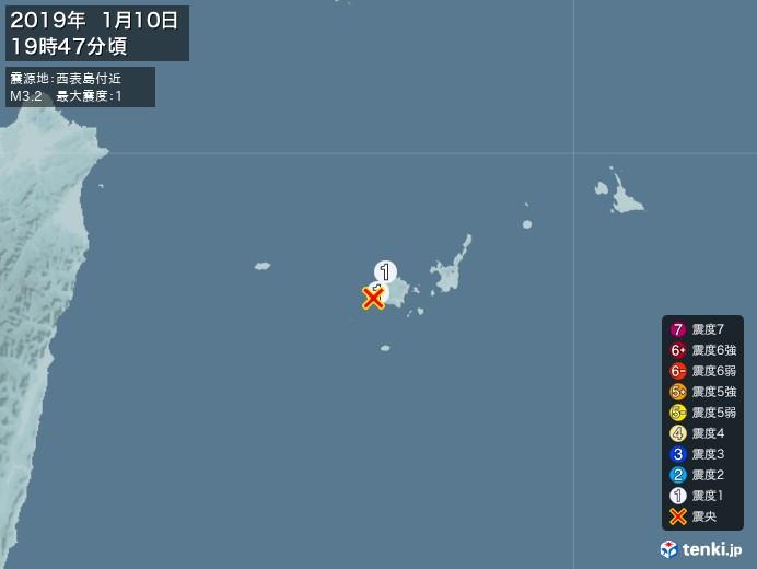 地震情報(2019年01月10日19時47分発生)
