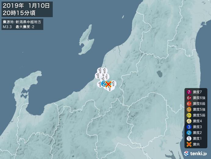 地震情報(2019年01月10日20時15分発生)