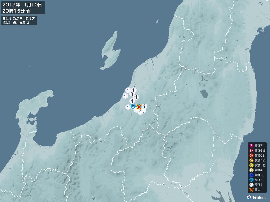 地震情報 2019年01月10日 20時15分頃発生 最大震度:2 震源地:新潟県中越地方(拡大画像)