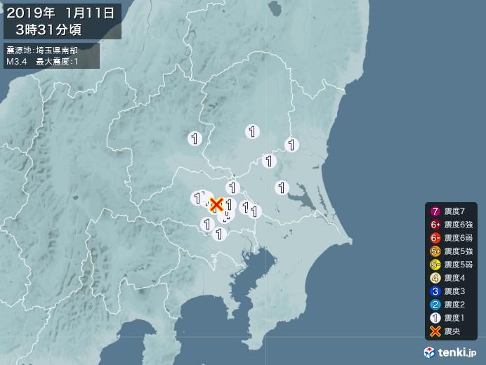 地震情報(2019年01月11日03時31分発生)