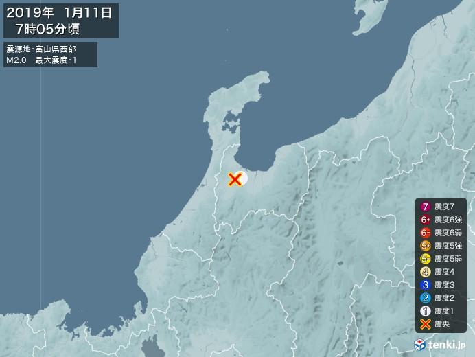 地震情報(2019年01月11日07時05分発生)