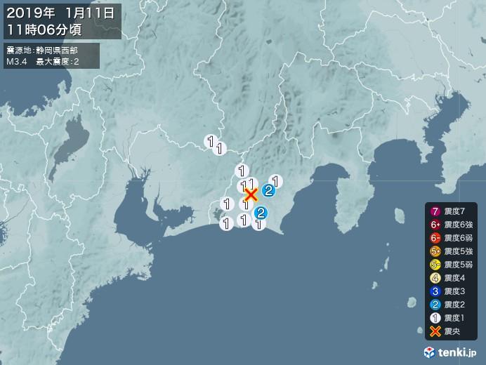 地震情報(2019年01月11日11時06分発生)