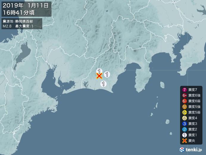 地震情報(2019年01月11日16時41分発生)