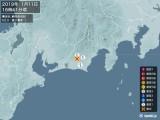 2019年01月11日16時41分頃発生した地震