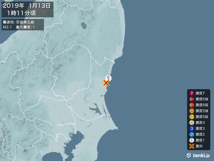 地震情報(2019年01月13日01時11分発生)