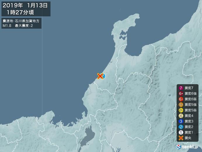 地震情報(2019年01月13日01時27分発生)