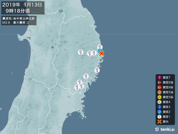 地震情報(2019年01月13日09時18分発生)