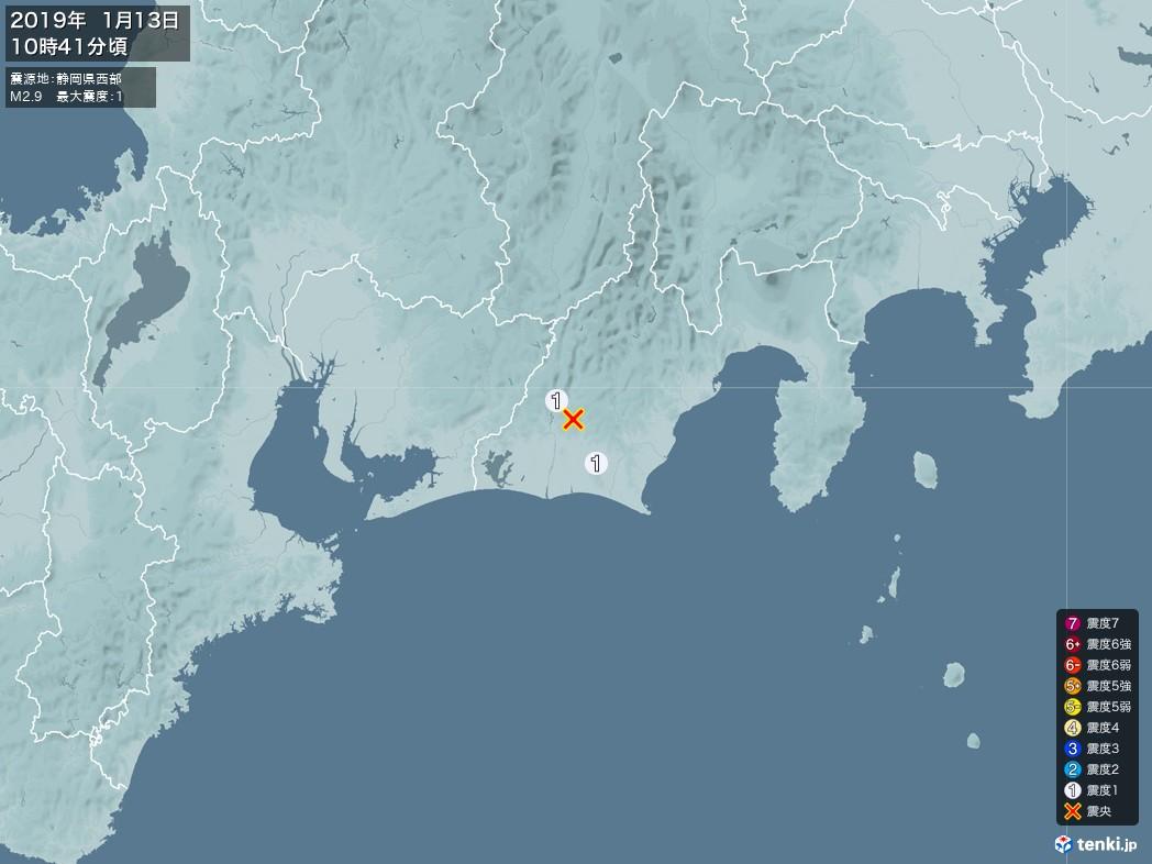 地震情報 2019年01月13日 10時41分頃発生 最大震度:1 震源地:静岡県西部(拡大画像)