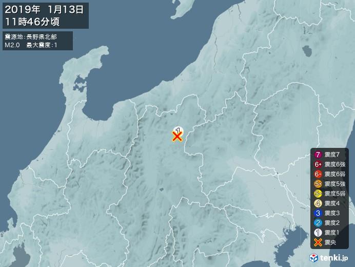 地震情報(2019年01月13日11時46分発生)