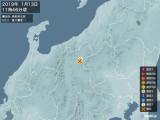 2019年01月13日11時46分頃発生した地震