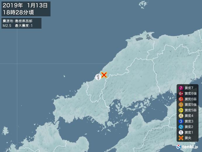 地震情報(2019年01月13日18時28分発生)