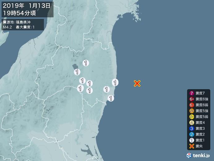 地震情報(2019年01月13日19時54分発生)