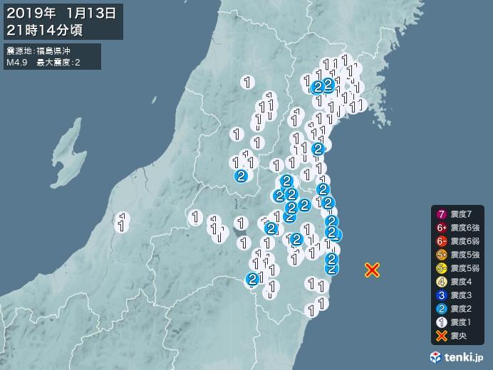 地震情報(2019年01月13日21時14分発生)