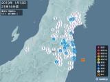 2019年01月13日21時14分頃発生した地震