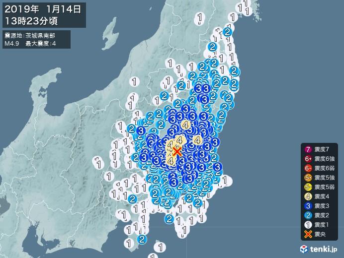 地震情報(2019年01月14日13時23分発生)