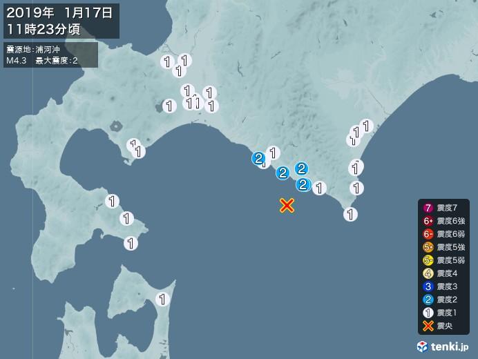 地震情報(2019年01月17日11時23分発生)