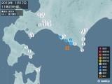 2019年01月17日11時23分頃発生した地震