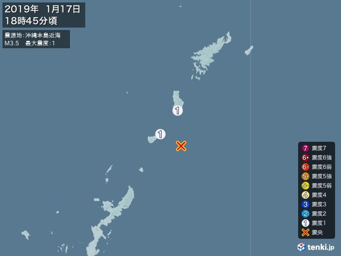 地震情報(2019年01月17日18時45分発生)