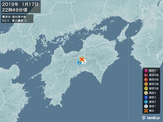 地震情報(2019年01月17日22時49分発生)