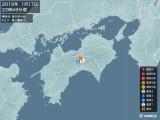 2019年01月17日22時49分頃発生した地震
