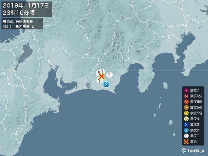 地震情報(2019年01月17日23時10分発生)