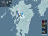 2019年01月18日04時55分頃発生した地震
