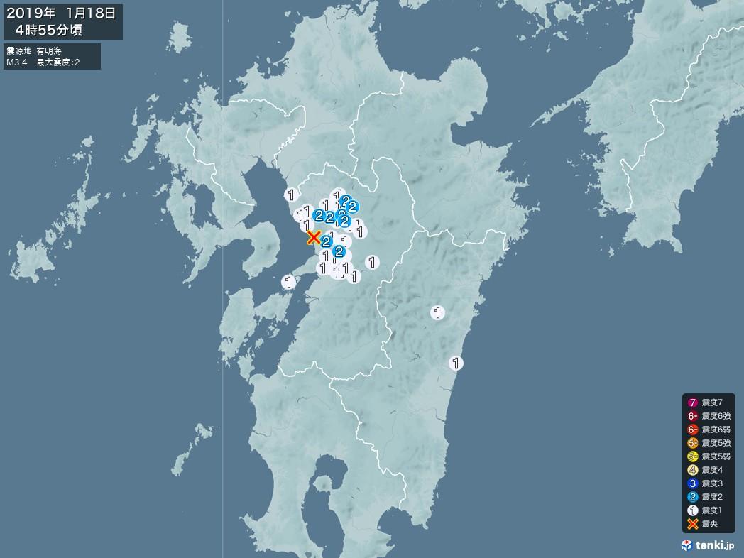 地震情報 2019年01月18日 04時55分頃発生 最大震度:2 震源地:有明海(拡大画像)