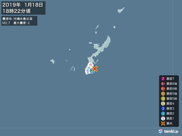 地震情報(2019年01月18日18時22分発生)