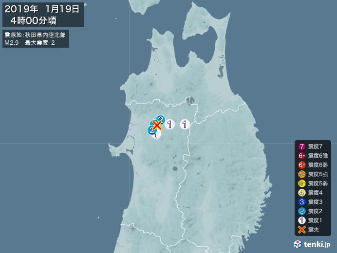 地震情報(2019年01月19日04時00分発生)