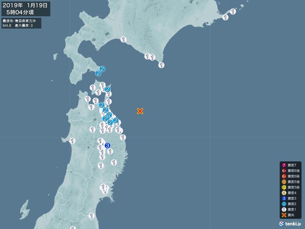地震情報 2019年01月19日 05時04分頃発生 最大震度:3 震源地:青森県東方沖(拡大画像)