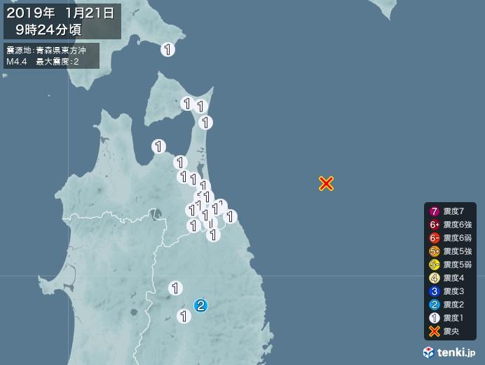 地震情報(2019年01月21日09時24分発生)