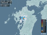 2019年01月21日19時32分頃発生した地震
