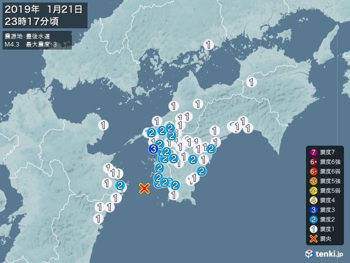 地震情報(2019年01月21日23時17分発生)