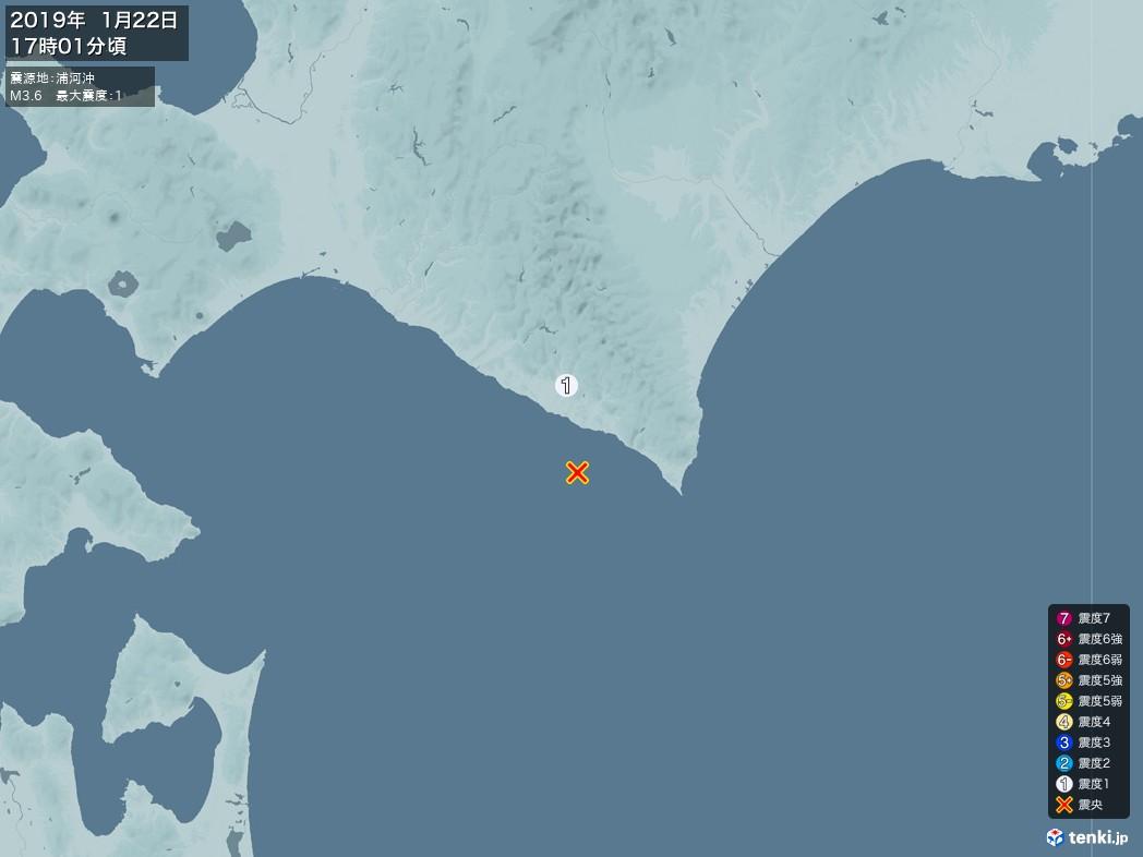 地震情報 2019年01月22日 17時01分頃発生 最大震度:1 震源地:浦河沖(拡大画像)