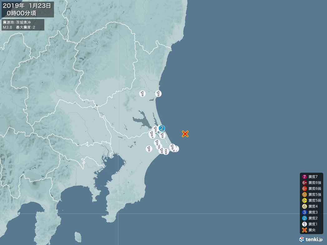 地震情報 2019年01月23日 00時00分頃発生 最大震度:2 震源地:茨城県沖(拡大画像)