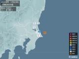 2019年01月23日00時06分頃発生した地震