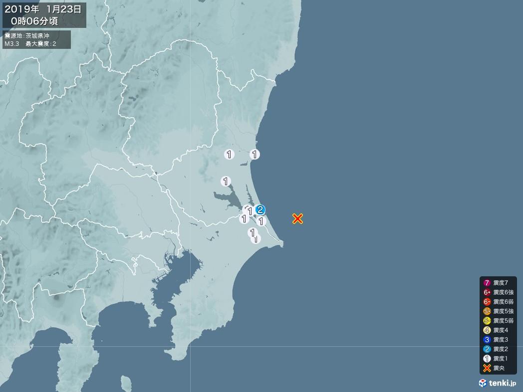 地震情報 2019年01月23日 00時06分頃発生 最大震度:2 震源地:茨城県沖(拡大画像)