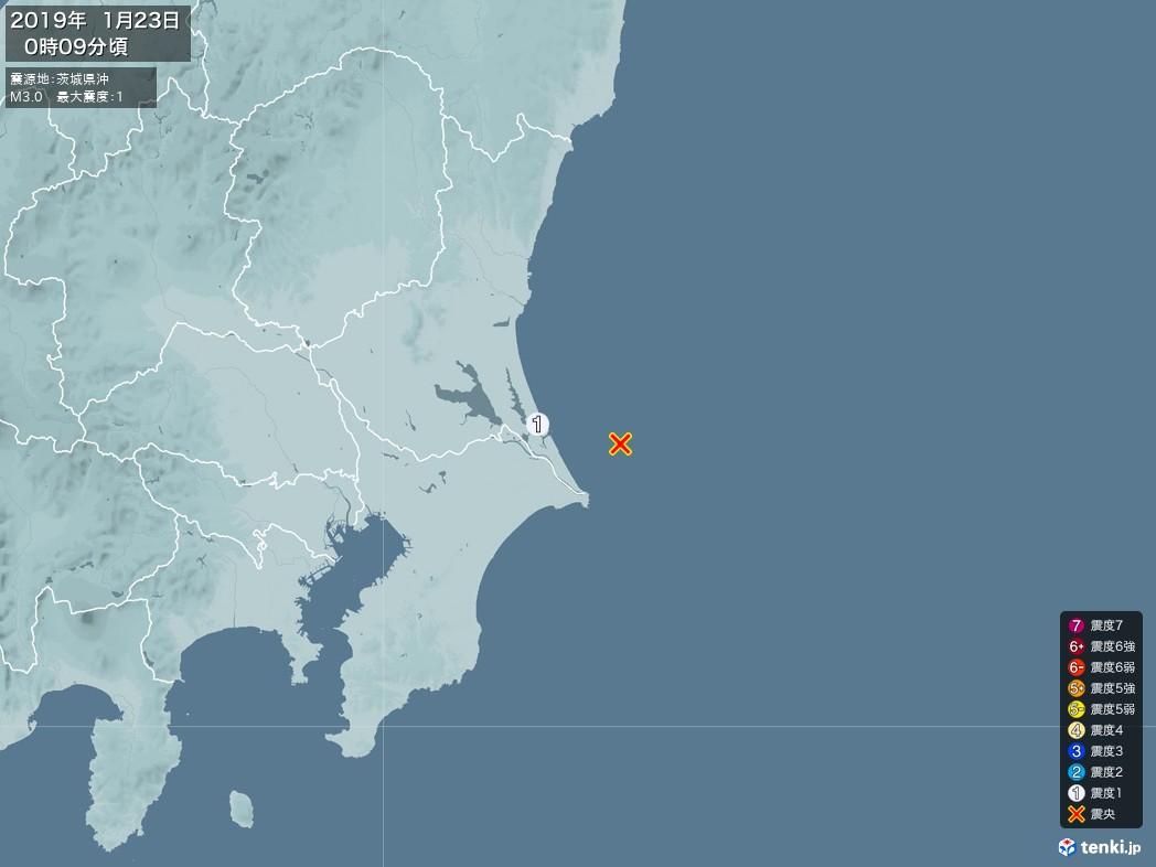地震情報 2019年01月23日 00時09分頃発生 最大震度:1 震源地:茨城県沖(拡大画像)