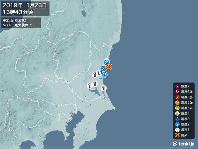 地震情報(2019年01月23日13時43分発生)