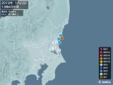 2019年01月23日13時43分頃発生した地震