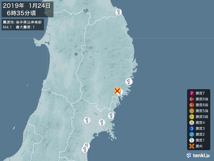 地震情報(2019年01月24日06時35分発生)