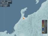 2019年01月24日15時44分頃発生した地震