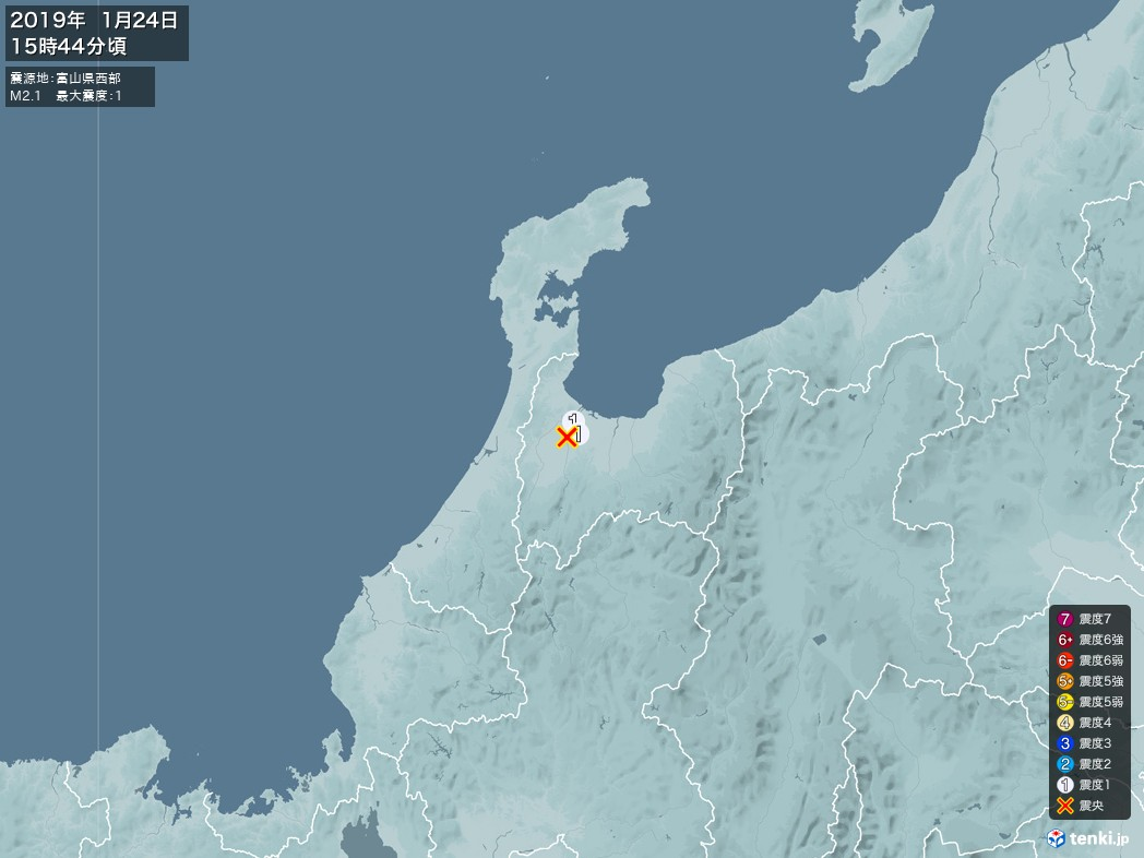 地震情報 2019年01月24日 15時44分頃発生 最大震度:1 震源地:富山県西部(拡大画像)