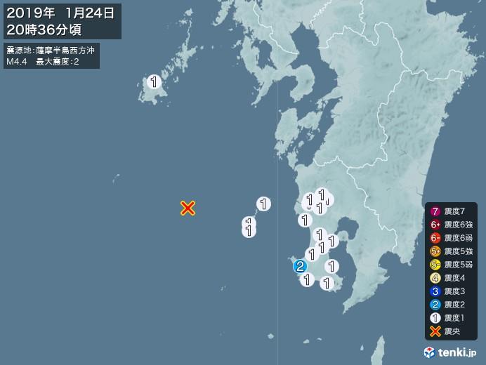 地震情報(2019年01月24日20時36分発生)