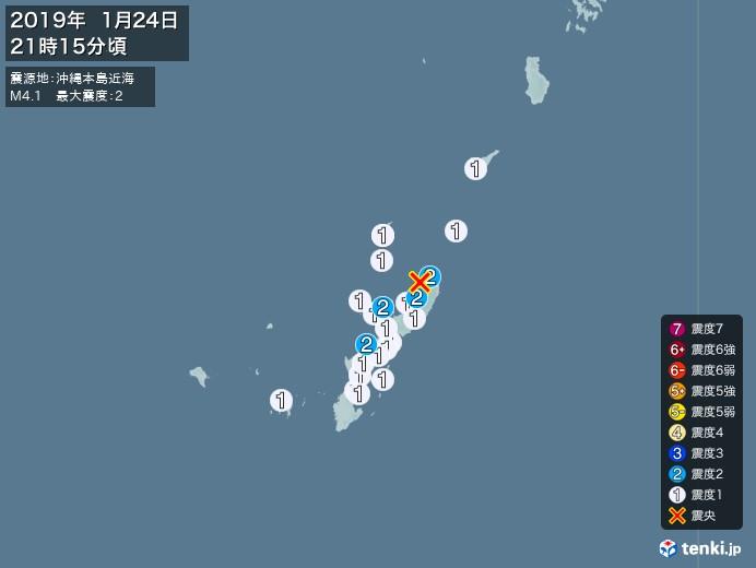 地震情報(2019年01月24日21時15分発生)
