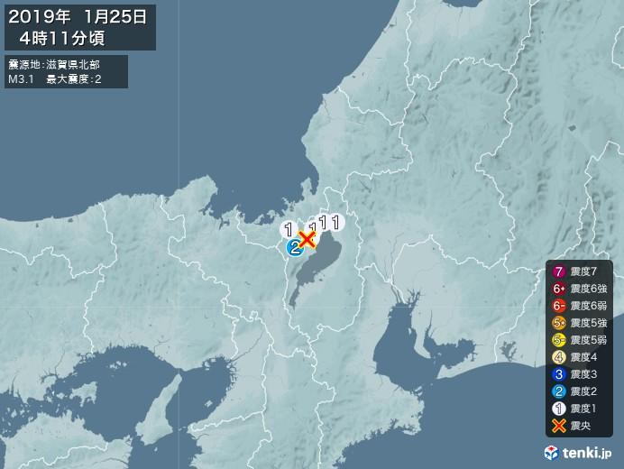 地震情報(2019年01月25日04時11分発生)