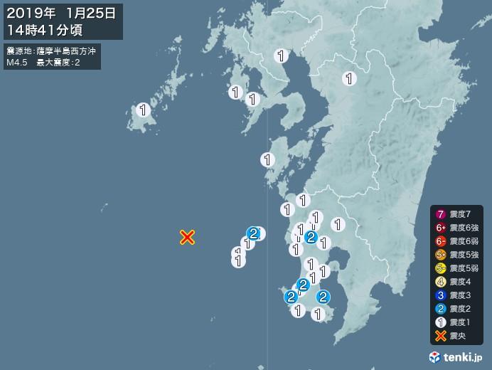 地震情報(2019年01月25日14時41分発生)